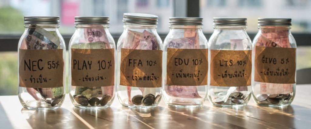 การเก็บเงินง่าย ๆ