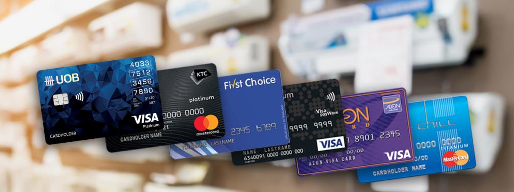 ใช้บัตรเครดิตผ่อนสินค้า