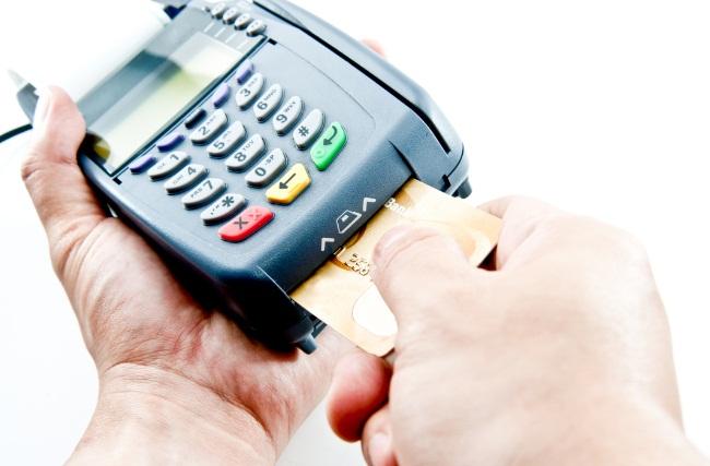 การออมเงิน -หนี้สินเชื่อ