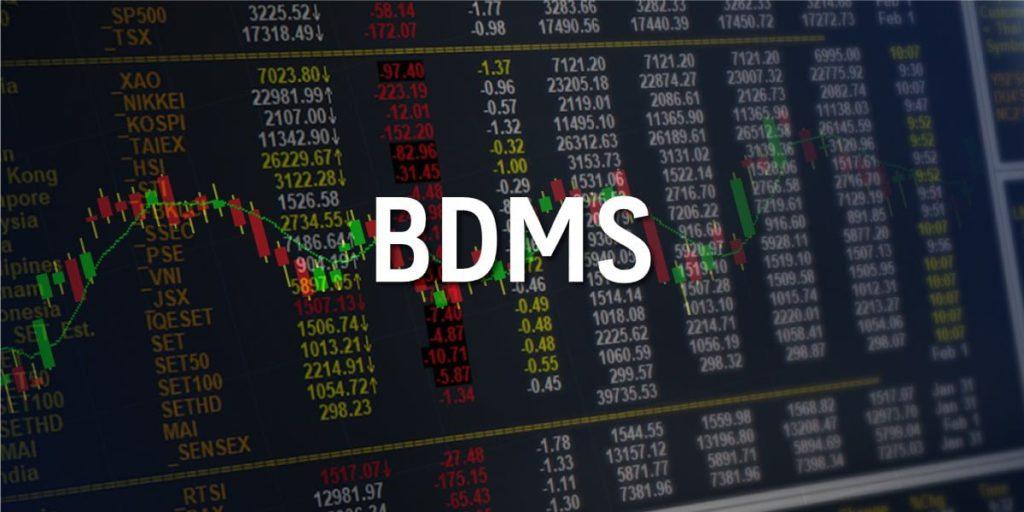 เหมาะสมสำหรับการงทุน  หุ้น BDMS