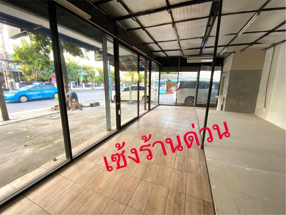 ธุรกิจในไทยเซ้งร้าน